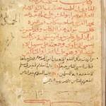 Abdel Halim_ Spirit of Scientific Enquiry_Figure 7