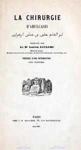 al-Zahrawi_Maqalah 30_Lucien Leclerc_1